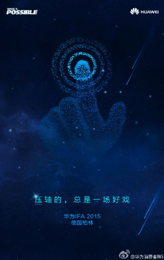 huawei_force_touch_tease_01