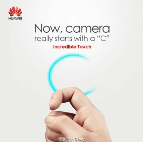 huawei_force_touch_tease_02