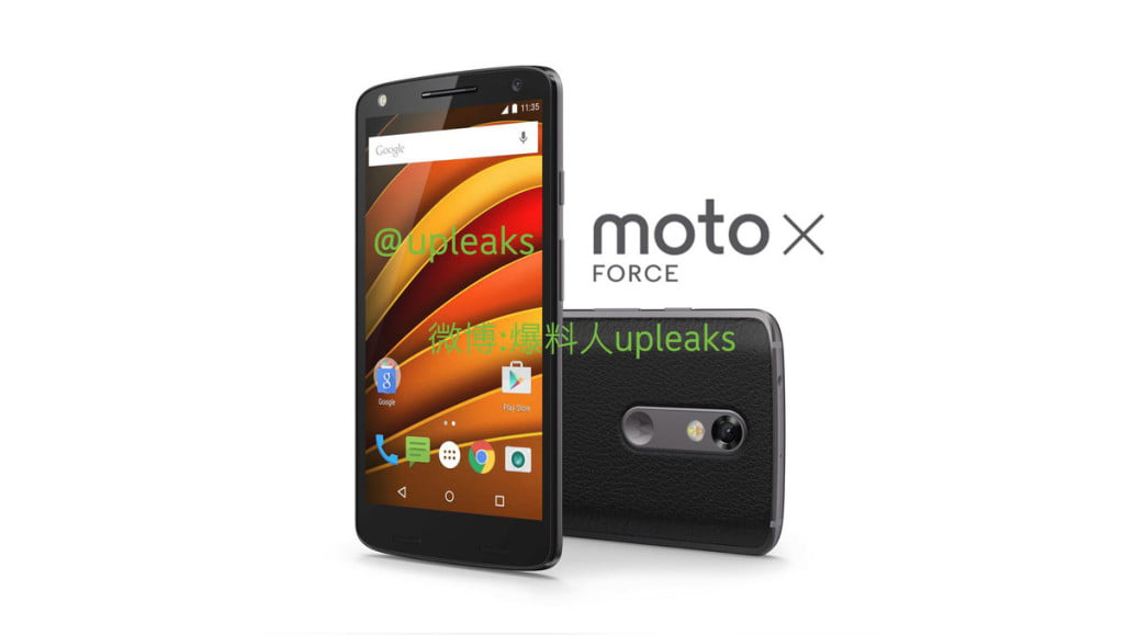 moto-x-force-leak-1