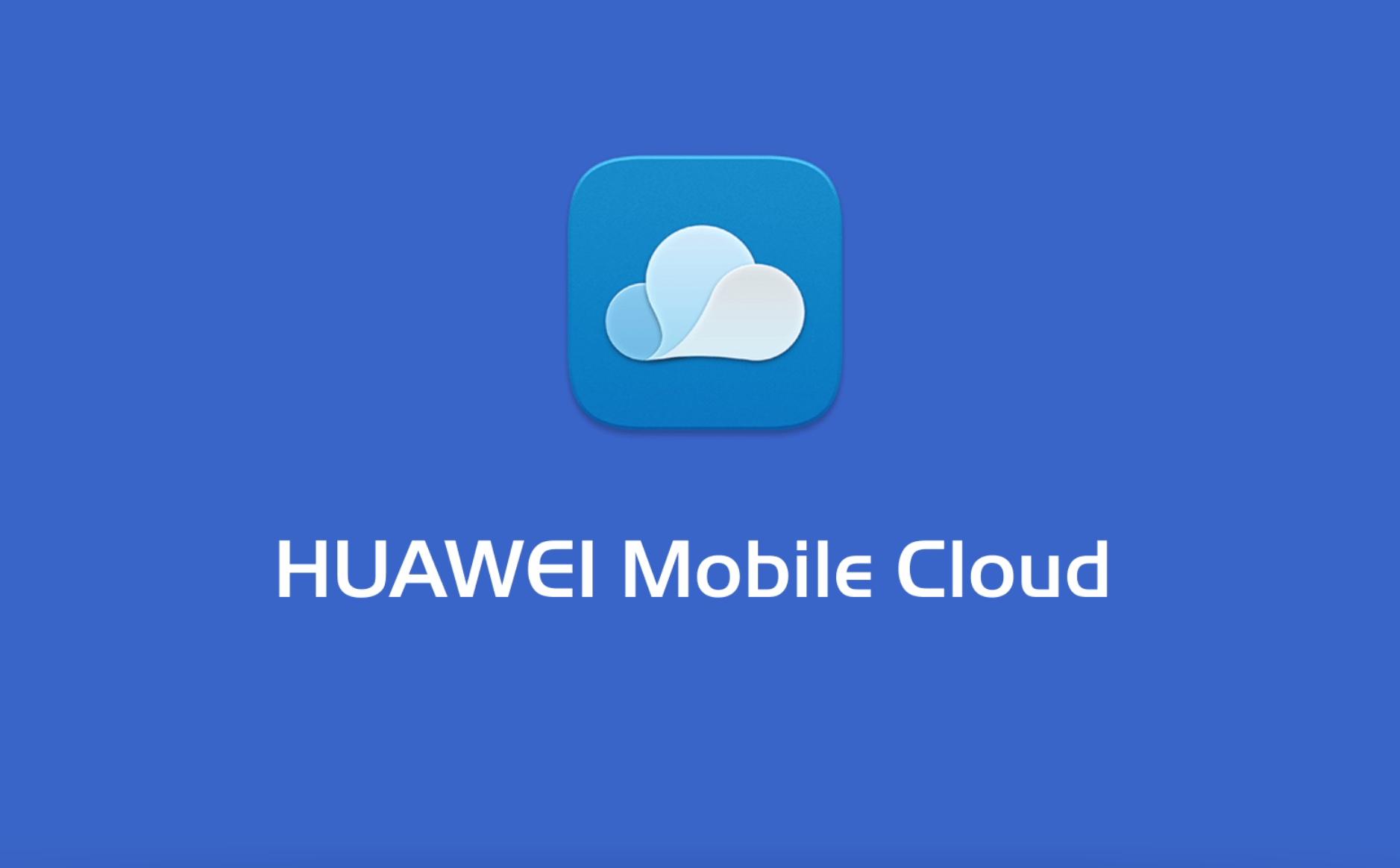 Huawei Pilvipalvelu